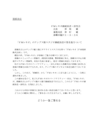 keizokuのサムネイル画像